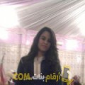 أنا سيمة من الكويت 27 سنة عازب(ة) و أبحث عن رجال ل الصداقة