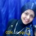 أنا بشرى من المغرب 29 سنة عازب(ة) و أبحث عن رجال ل المتعة