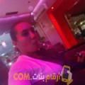أنا شامة من ليبيا 38 سنة مطلق(ة) و أبحث عن رجال ل الحب