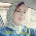 أنا حنان من المغرب 23 سنة عازب(ة) و أبحث عن رجال ل الزواج