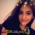 أنا فاطمة الزهراء من البحرين 21 سنة عازب(ة) و أبحث عن رجال ل الحب
