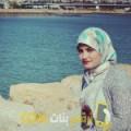 أنا عزيزة من المغرب 22 سنة عازب(ة) و أبحث عن رجال ل الدردشة