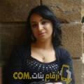 أنا صفاء من المغرب 31 سنة مطلق(ة) و أبحث عن رجال ل الزواج