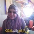 أنا عواطف من عمان 30 سنة عازب(ة) و أبحث عن رجال ل الدردشة