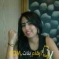 أنا ريمة من اليمن 23 سنة عازب(ة) و أبحث عن رجال ل الزواج