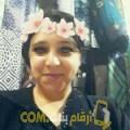 أنا إبتسام من الجزائر 34 سنة مطلق(ة) و أبحث عن رجال ل المتعة