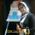 أنا منال من اليمن 27 سنة عازب(ة) و أبحث عن رجال ل الصداقة