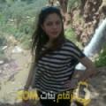 أنا نور الهدى من البحرين 23 سنة عازب(ة) و أبحث عن رجال ل المتعة