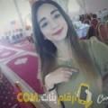 أنا فردوس من الإمارات 25 سنة عازب(ة) و أبحث عن رجال ل المتعة