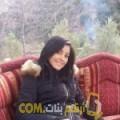 أنا جهينة من الجزائر 26 سنة عازب(ة) و أبحث عن رجال ل الحب
