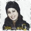 أنا سميرة من مصر 22 سنة عازب(ة) و أبحث عن رجال ل الصداقة