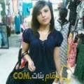 أنا مديحة من تونس 30 سنة عازب(ة) و أبحث عن رجال ل التعارف