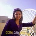أنا دنيا من المغرب 31 سنة مطلق(ة) و أبحث عن رجال ل الحب
