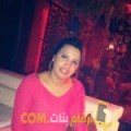أنا فاطمة الزهراء من قطر 27 سنة عازب(ة) و أبحث عن رجال ل المتعة