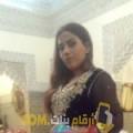 أنا ابتهال من مصر 37 سنة مطلق(ة) و أبحث عن رجال ل الزواج