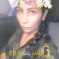 أنا مليكة من العراق 31 سنة عازب(ة) و أبحث عن رجال ل الحب