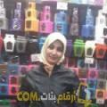 أنا كريمة من المغرب 28 سنة عازب(ة) و أبحث عن رجال ل الزواج