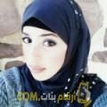 أنا نهال من مصر 22 سنة عازب(ة) و أبحث عن رجال ل التعارف