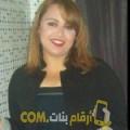 أنا عفاف من اليمن 31 سنة مطلق(ة) و أبحث عن رجال ل الحب