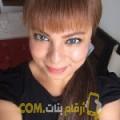 أنا زهرة من تونس 30 سنة عازب(ة) و أبحث عن رجال ل الصداقة