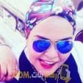 أنا نهى من الكويت 28 سنة عازب(ة) و أبحث عن رجال ل الحب