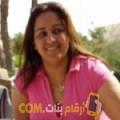 أنا ملاك من البحرين 44 سنة مطلق(ة) و أبحث عن رجال ل الحب