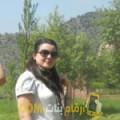 أنا نادين من المغرب 24 سنة عازب(ة) و أبحث عن رجال ل الزواج
