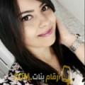 أنا ديانة من قطر 29 سنة عازب(ة) و أبحث عن رجال ل الزواج