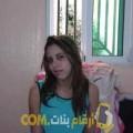 أنا وديعة من اليمن 26 سنة عازب(ة) و أبحث عن رجال ل الزواج