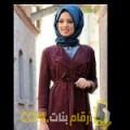 أنا أمينة من قطر 25 سنة عازب(ة) و أبحث عن رجال ل المتعة