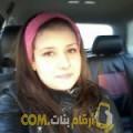أنا آمل من اليمن 23 سنة عازب(ة) و أبحث عن رجال ل الزواج