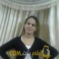 أنا ميرنة من فلسطين 31 سنة مطلق(ة) و أبحث عن رجال ل الحب