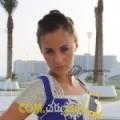 أنا شاهيناز من سوريا 31 سنة عازب(ة) و أبحث عن رجال ل الزواج