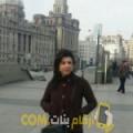 أنا وجدان من سوريا 29 سنة عازب(ة) و أبحث عن رجال ل الزواج