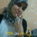 أنا وئام من المغرب 28 سنة عازب(ة) و أبحث عن رجال ل الصداقة