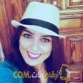 أنا ليلى من قطر 29 سنة عازب(ة) و أبحث عن رجال ل الزواج