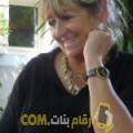 أنا وسيلة من المغرب 72 سنة مطلق(ة) و أبحث عن رجال ل التعارف