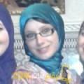 أنا فيروز من قطر 26 سنة عازب(ة) و أبحث عن رجال ل الصداقة