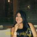 أنا رانة من قطر 25 سنة عازب(ة) و أبحث عن رجال ل الدردشة