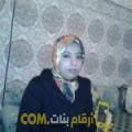 أنا زينة من الجزائر 29 سنة عازب(ة) و أبحث عن رجال ل المتعة