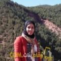 أنا نيرمين من الأردن 29 سنة عازب(ة) و أبحث عن رجال ل الصداقة