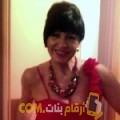 أنا صابرة من المغرب 48 سنة مطلق(ة) و أبحث عن رجال ل المتعة
