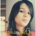 أنا وهيبة من عمان 24 سنة عازب(ة) و أبحث عن رجال ل الحب