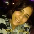 أنا نصيرة من اليمن 26 سنة عازب(ة) و أبحث عن رجال ل الدردشة