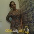 أنا نور الهدى من المغرب 32 سنة مطلق(ة) و أبحث عن رجال ل الزواج