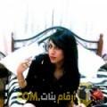 أنا مارية من المغرب 27 سنة عازب(ة) و أبحث عن رجال ل الصداقة