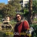 أنا شمس من المغرب 26 سنة عازب(ة) و أبحث عن رجال ل التعارف
