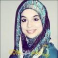 أنا نور من لبنان 27 سنة عازب(ة) و أبحث عن رجال ل الزواج