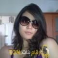 أنا عبير من سوريا 23 سنة عازب(ة) و أبحث عن رجال ل الزواج