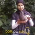 أنا نفيسة من ليبيا 31 سنة عازب(ة) و أبحث عن رجال ل التعارف